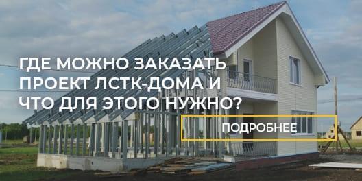 -можно-заказать-проект-2.jpg